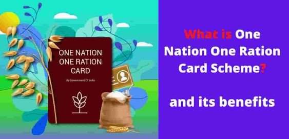 What is One Nation One Ration Card Scheme
