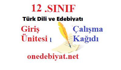 12.Sınıf Türk Dili ve Edebiyatı 1. Ünite-Giriş Ünitesi Çalışma Kağıdı