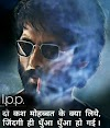 60 Best Whatsapp Attitude Status Images Wallpaper Pics Photo HD in hindi