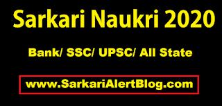 http://www.sarkarialertblog.com/2020/06/sarkari-naukri-2020.html