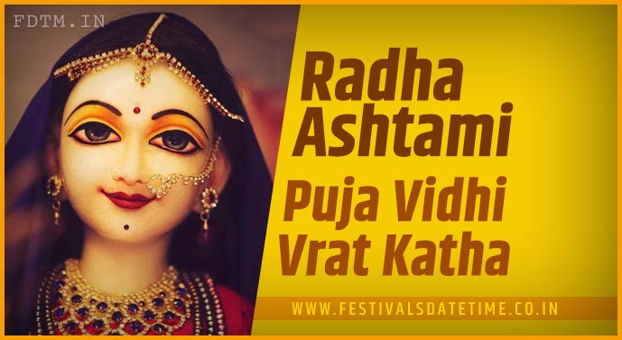 Radha Ashtami Puja Vidhi and Radha Ashtami Vrat Katha