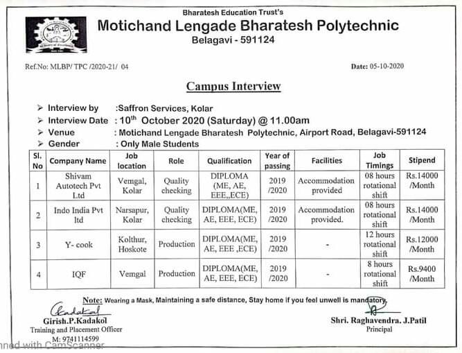 Diploma Job Campus Placement In  Motichand Lengade Bharatesh Polytechnic,  Airport Road, Belagavi, Belgaum, Karnataka