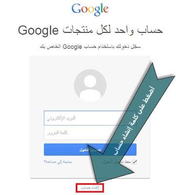 تحميل برنامج جي ميل , Download Gmail