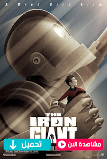 مشاهدة وتحميل فيلم The Iron Giant 1999 مترجم عربي