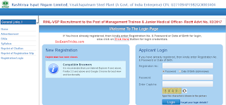 Virag steel plant admit card