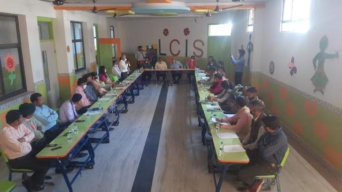 हिंदुस्तान स्काउट्स एंड गाइड्स की जिला कार्यकारिणी की हुई बैठक