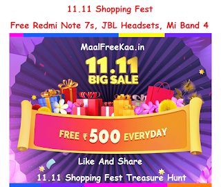 11.11 Shopping Fest Daily Win