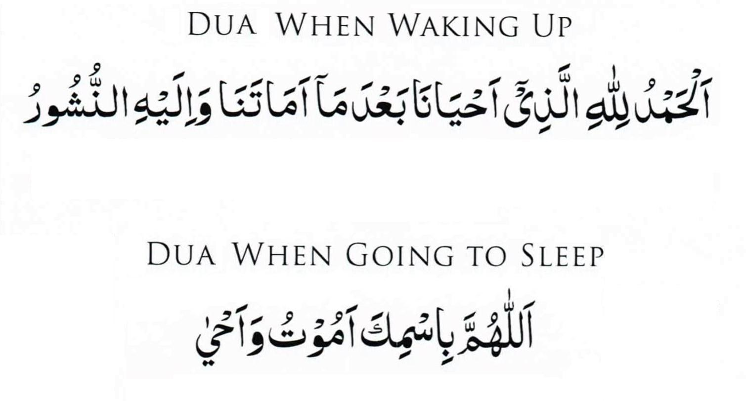Dua before Sleeping and after Waking up