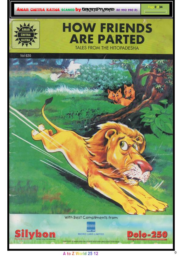 Amar Chira Katha English ( Vol 620) = How Friends Are Parted - Tales From The HITHPADESHA scaned by ShyamPrasad=