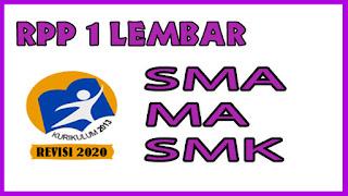 Download RPP 1 Lembar SMA Kurikulum 2013 Revisi Terbaru Tahun Ajaran 2020