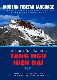 Tạng Ngữ Hiện Đại Tập I - Losang Thonden