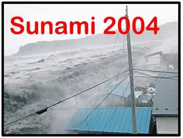 दुनिया में अब तक की सबसे विनाशकारी सुनामी कब और कहाँ आई थी