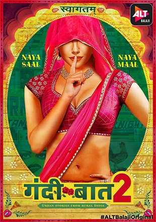 Gandii Baat 2019 Complete S02 Full Hindi Episode Download HDRip 720p