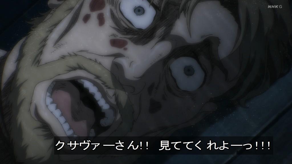 Shingeki no Kyojin Season 4 Episode 15