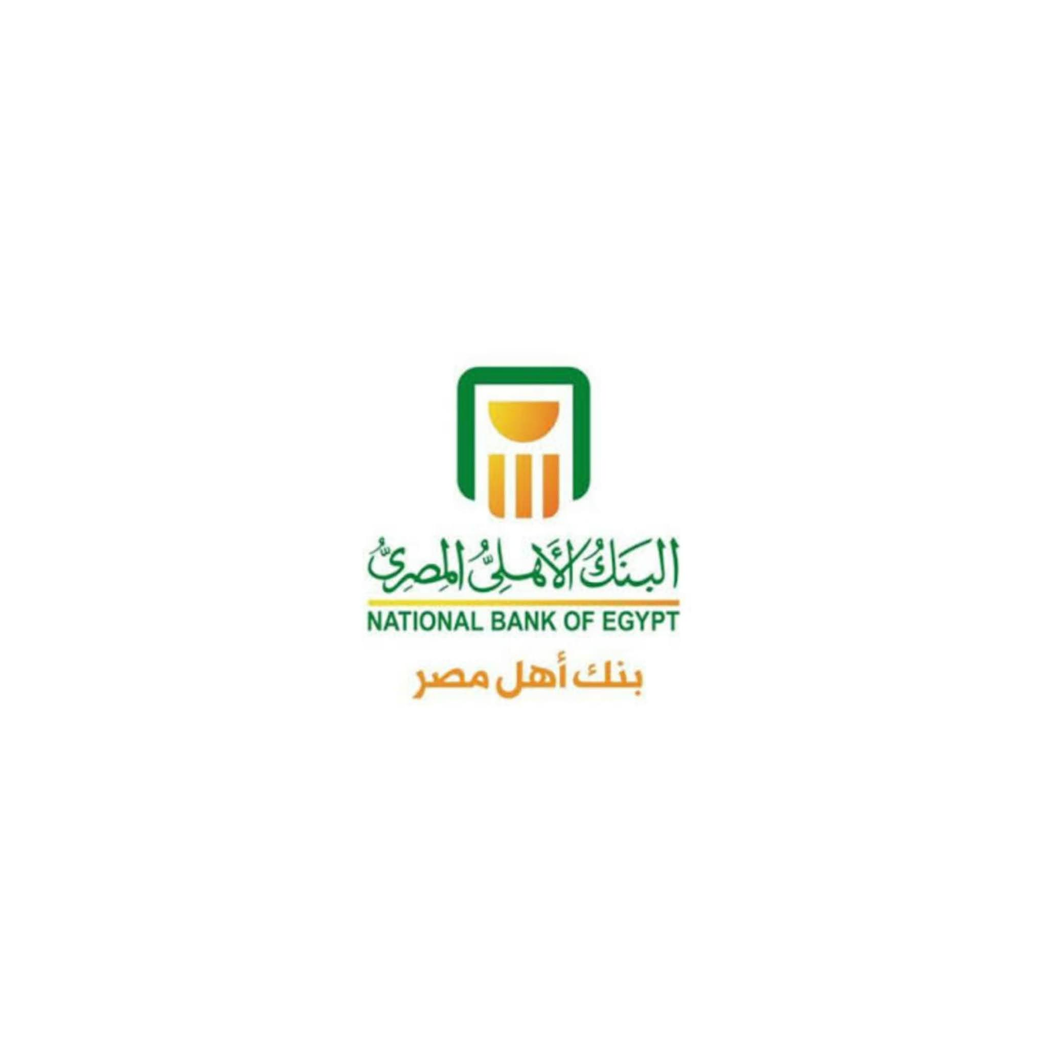 عناوين وارقام فروع البنك الاهلى المصري فى مصر