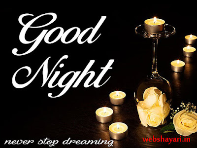 download new good night pic