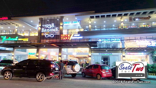 Mall in Banawe Quezon City