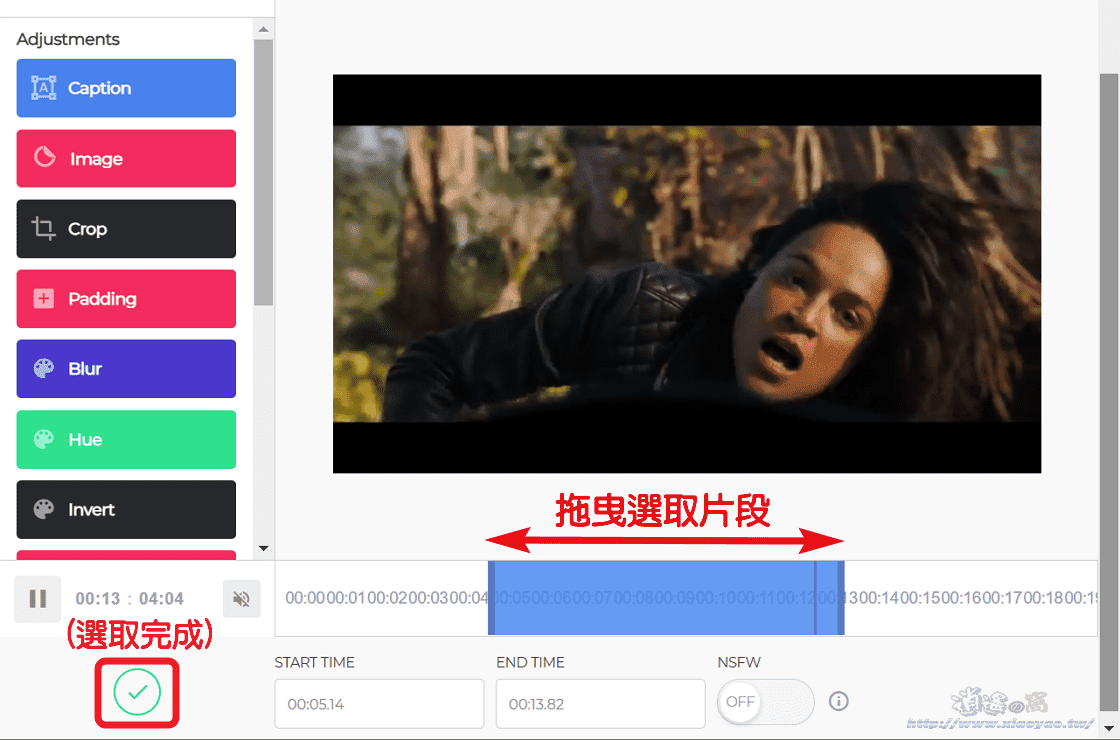 gifs.com 線上 GIF 編輯器
