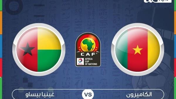 مشاهدة مباراة الكاميرون و غينيا بيساو 25-06-2019 كأس أمم إفريقيا