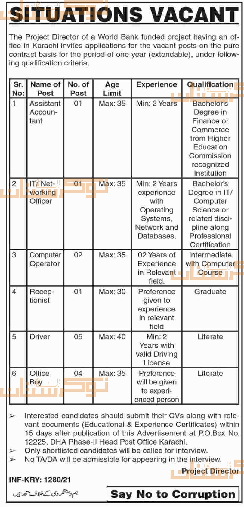 private,world bank funded project karachi,assistant accountant, it & networking officer, computer operator, receptionist, driver, office boy,latest jobs,last date,requirements,application form,how to apply, jobs 2021,