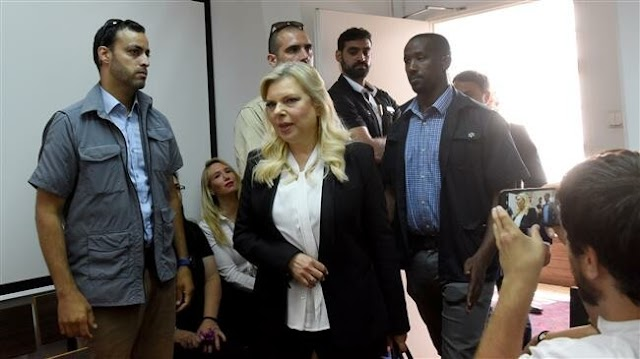 Israeli Prime Minister's wife Sara Netanyahu convicted of misusing public funds