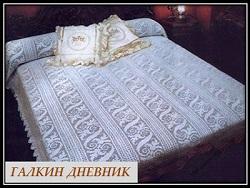 vyazanie pokrivala kryuchkom fileinoe vyazanie
