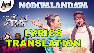 Nodivalandava Lyrics in English | With Translation | – The Villain