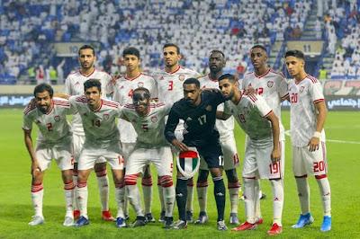 مباراة الإمارات وفيتنام بث مباشر