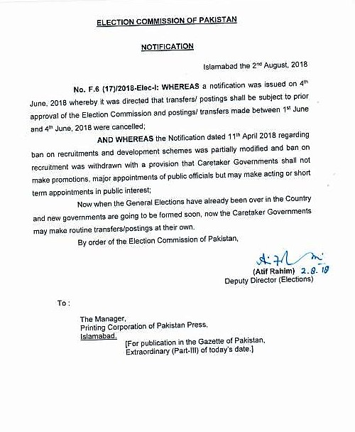 LIFTING OF BAN ON POSTINGS AND TRANSFERS BY ELECTION COMMISSION OF PAKISTAN