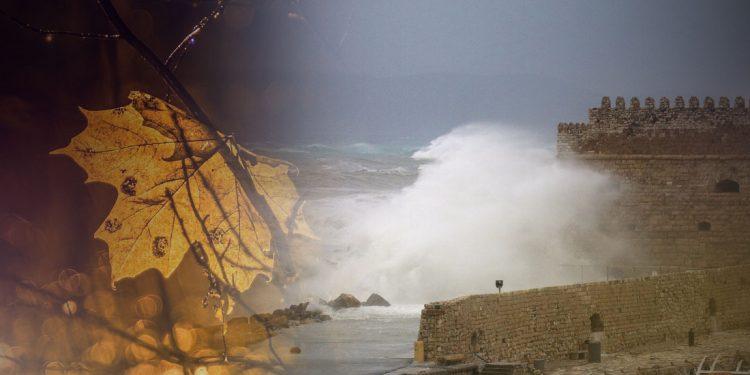 Έκτακτο δελτίο επιδείνωσης - Έρχονται καταιγίδες, χαλάζι και θυελλώδεις άνεμοι