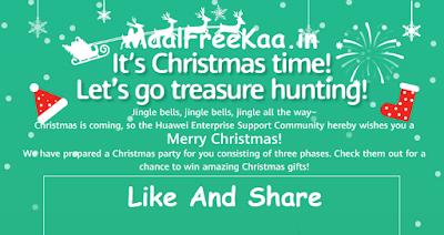 Christmas Free Gift