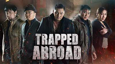 Trapped Abroad 2014 Hindi Dual Audio Full Movie 480p