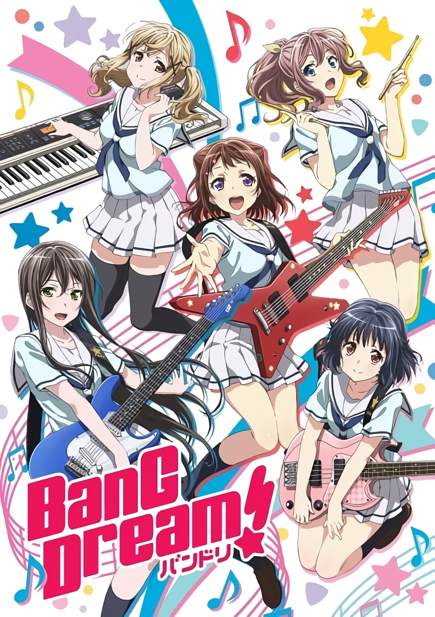BanG Dream! S1 BD Subtitle Indonesia [x265]