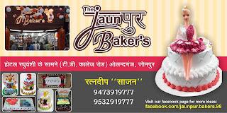 The Jaunpur Baker's | होटल रघुवंशी के सामने टी.डी. कालेज रोड ओलंदगंज, जौनपुर अधिक जानकारी के लिए सम्पर्क करें रत्नदीप ''साजन'' मो. 9473919777, 9532919777
