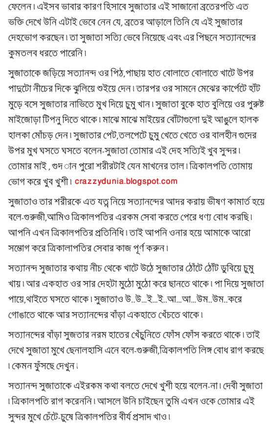 Bangla song shop 01 - 2 2