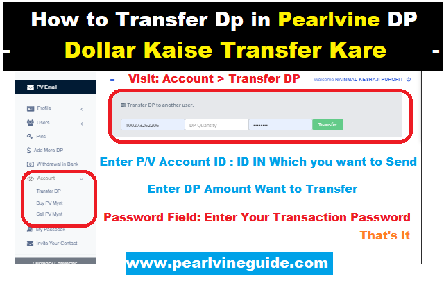 How to Transfer Dp in Pearlvine System DP Dollar Kaise Transfer Kare
