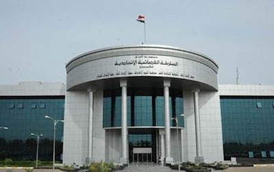 المحكمة الاتحادية تقرر العدول عن قرارات المحكمة السابقة