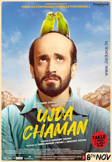 Ujda Chaman First Look Poster 2