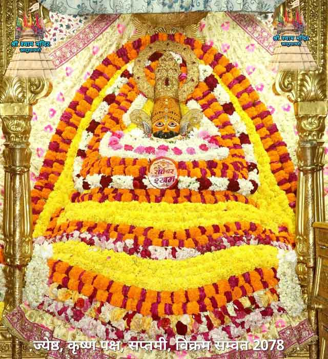 khatu shyamji ke aaj 1 june 21 ke darshan