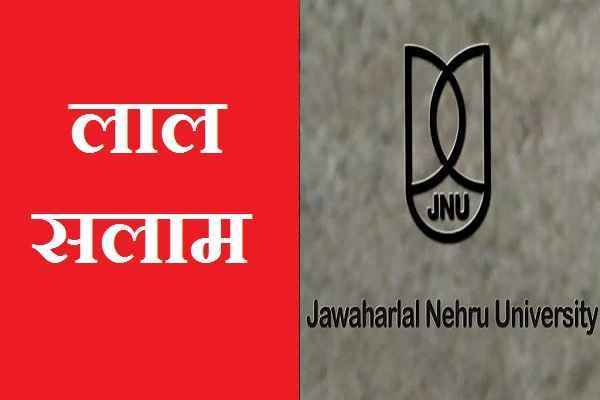 united-left-win-jnu-student-union-poll-4-seats-defeat-abvp-rss