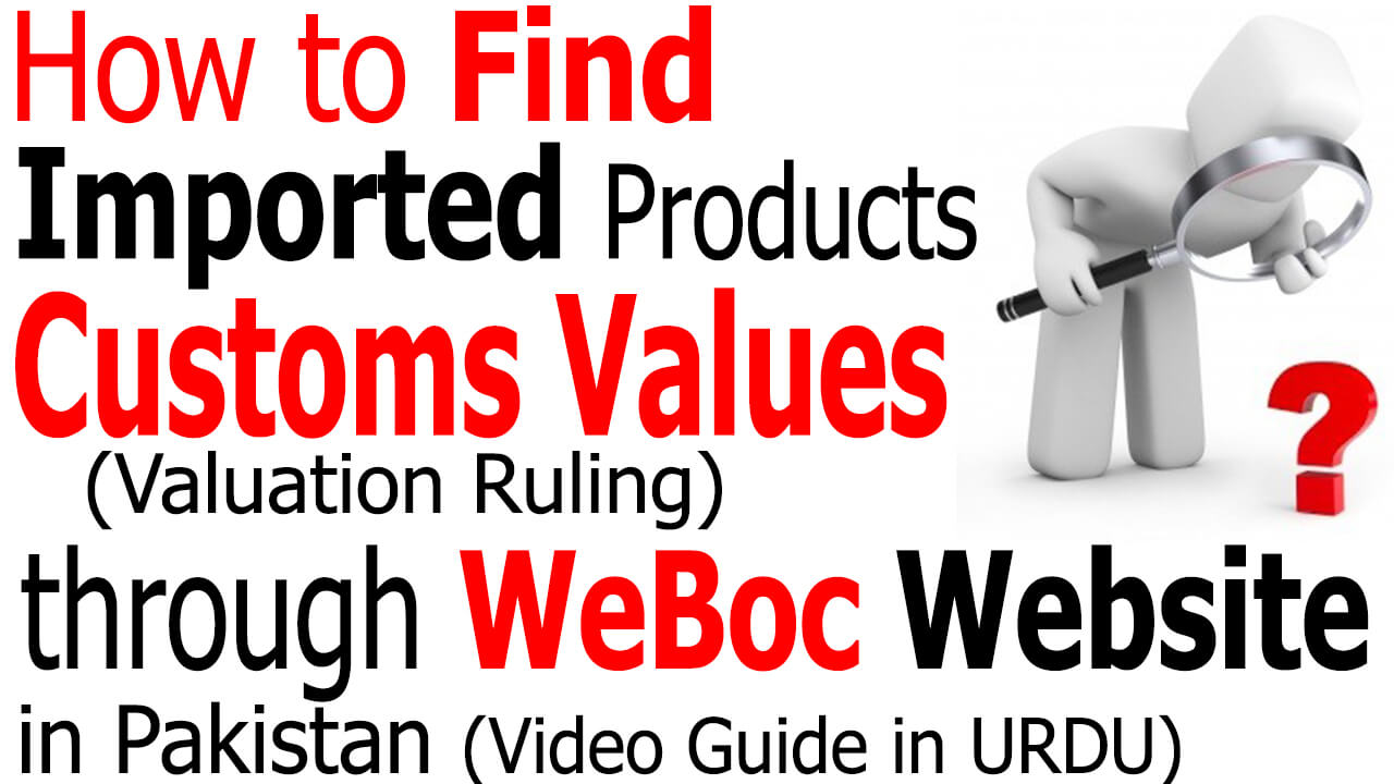 How-to-Find-Import-Customs-Values-through-WeBoc-Website