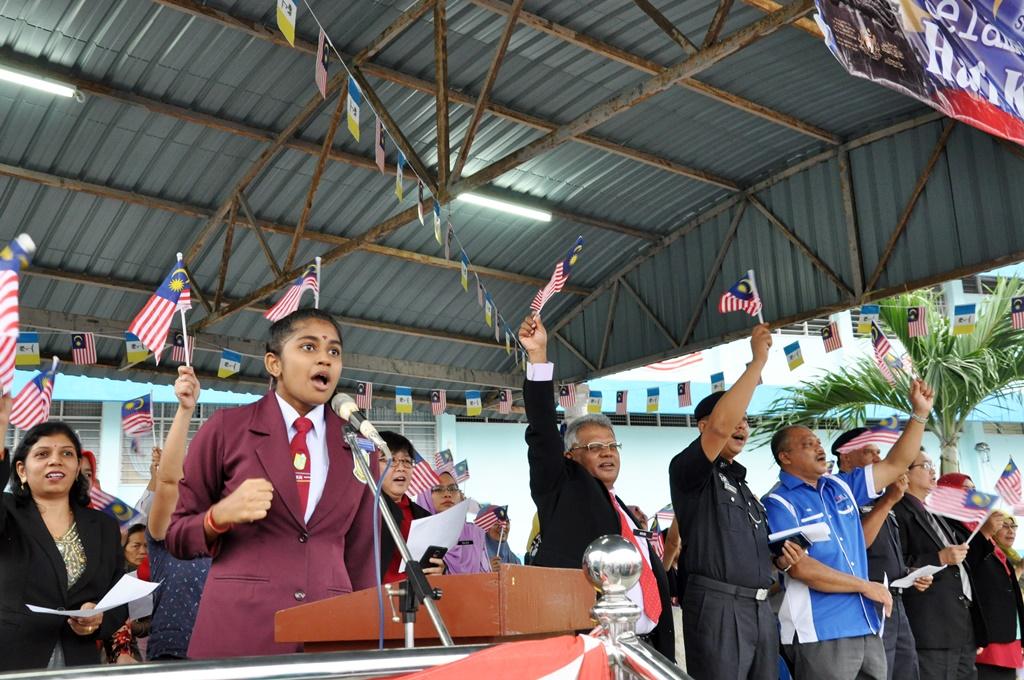 Sambutan Ambang Merdeka 2017
