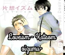 Loveism - Kataomoizumu-