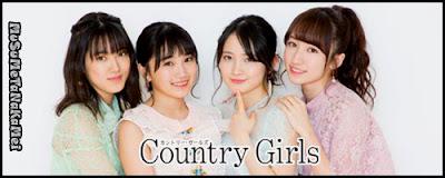 https://musumetanakamei.blogspot.com/p/country-girls-discografia.html