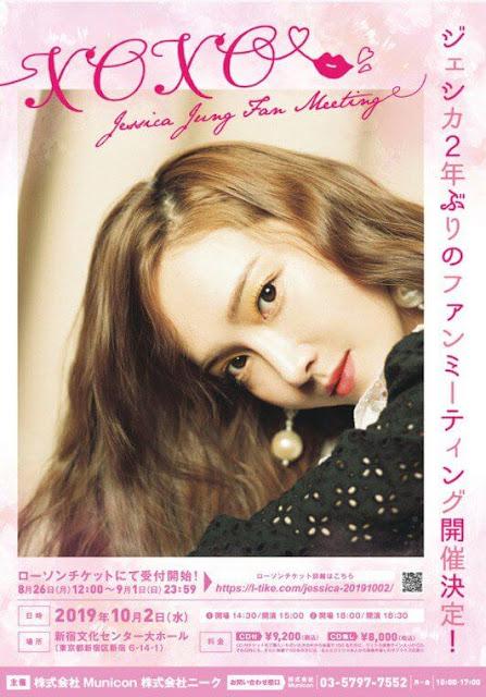 Jessica 제시카 comeback