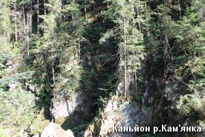 Каньйон р.Кам'янка
