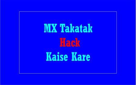 MX Takatak Hack कैसे करें ? Followers कैसे बढ़ाये ?
