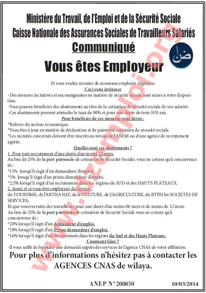 imprime cnas algerie