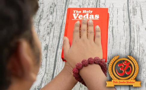 ধর্ম নির্ণয়ে বেদই একমাত্র প্রমাণ; পুরাণ এবং স্মৃতি সহায়ক মাত্র
