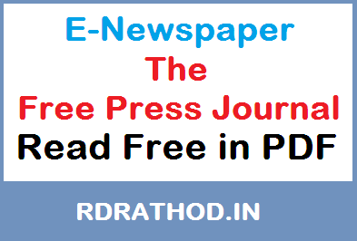 The Free Press Journal E-Newspaper of India | Read e paper Free News in English Language on Your Mobile @ ePapers-daily